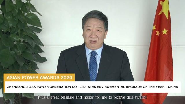 Asian Power Awards 2020 Winner: SPIC Zhengzhou Gas Power Generation Co., Ltd.