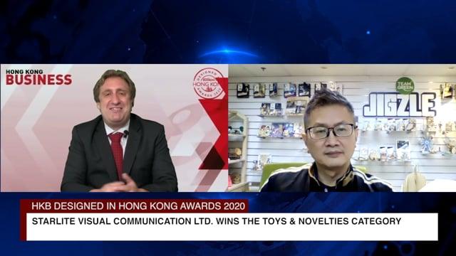HKB Designed in Hong Kong Awards 2020 Winner: Starlite Visual Communication Ltd.