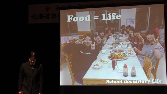 Establishing circular agriculture  in local communities (Hokkaido Iwamizawa Agricultural High School)