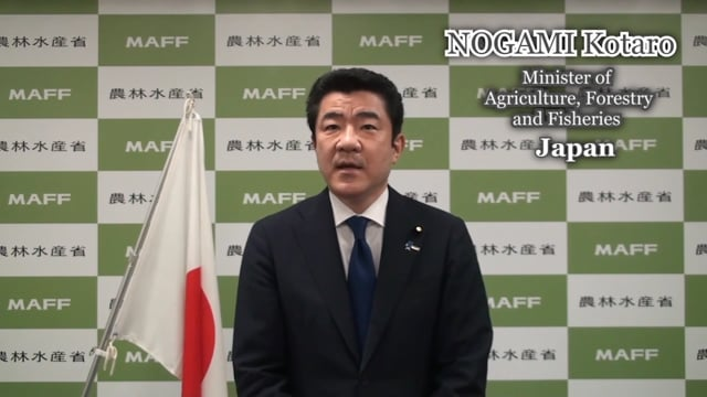 H.E. Washio Eiichiro, State Minister for Foreign Affairs, Japan & H.E. Nogami Kotaro, Minister of Agriculture, Forestry and Fisheries, Japan