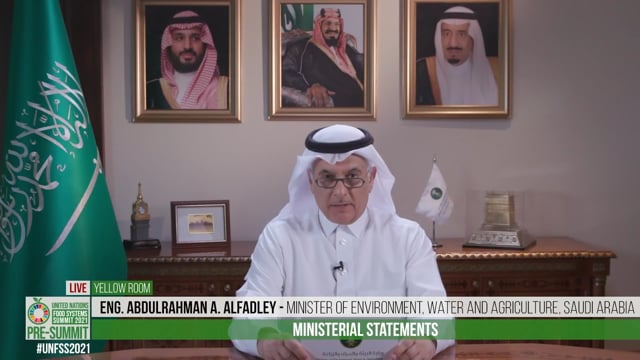 H.E. Eng. Abdulrahman A. AlFadley, Minister of Environment, Water and Agriculture, Saudi Arabia