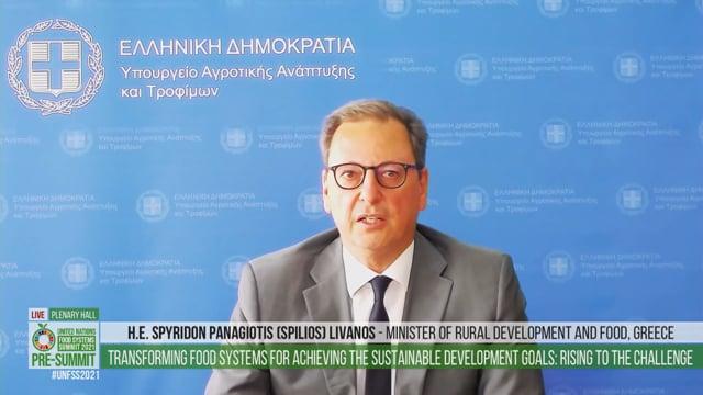 Spyridon Panagiotis, Plenary Hall
