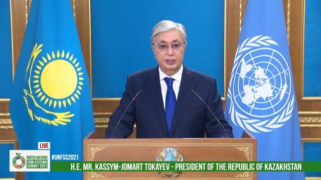 H.E. Kassym-Jomart Tokayev, President of the Republic of Kazakhstan