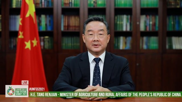 H.E. Tang Renjian, Minister of Agriculture and Rural Affairs, P. R. China